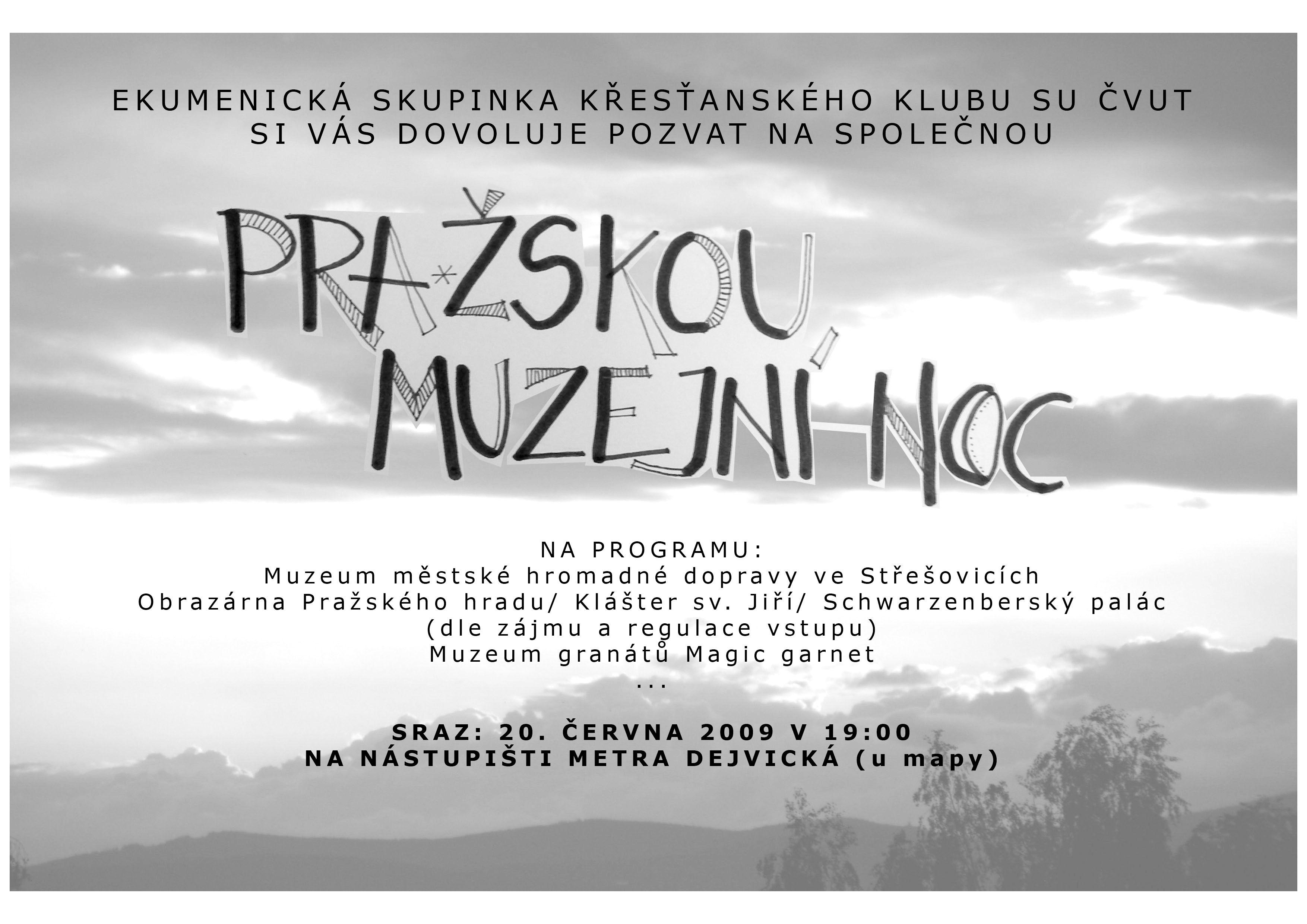 plakat_muzejni_noc_2062009
